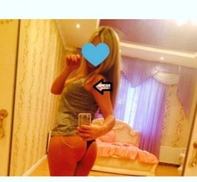 Проститутка Каролина шикарное тело