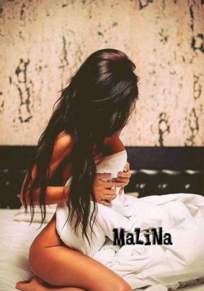 Проститутка Малина